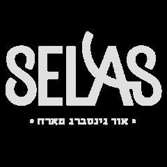 SELAS